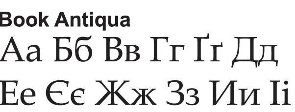 letra para curriculum